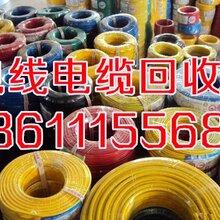 北京变压器回收,箱式变压器回收,北京电焊机回收,电机回收价格图片