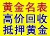 慶城哪里回收歐米茄手表