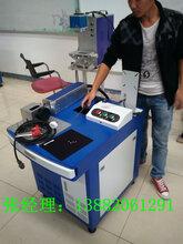 全新20瓦激光打标机,成都/泸州生产销售厂家,30瓦现货激光打码机图片