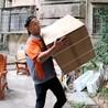 深圳居民搬家公司搬家工厂搬迁