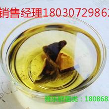 雅樂鮮廠家野生菌菌油1圖片