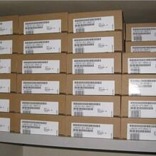 6ES7405-0DA02-0AA0西門子現貨原裝圖片