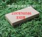 湖南省衡阳市耐酸砖粘贴用什么胶那个品牌好诚宇通防腐
