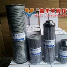 辽宁阜新MF1001P10NB翡翠液压油滤芯质优价廉的首选图片