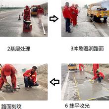 灌漿料-水泥灌漿材料圖片