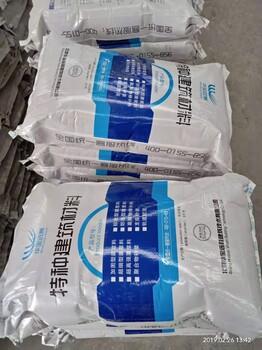 冬季施工灌浆料型号价格