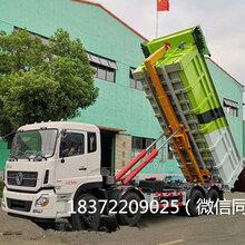 国五勾臂式垃圾车降价促销_为迎接国六的到来