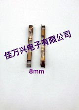 SS款12mm電動飛達配件壓料蓋KHJ-MC24J-00圖片