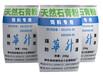 奶羊養殖飼料專用石膏粉