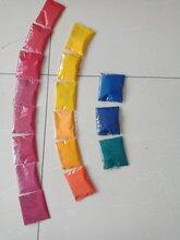 塑料拉丝颜料联苯胺黄g颜料黄12欢迎来样定制
