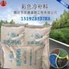 江苏泰州彩色沥青铺筑彩色路面的施工要求