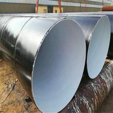 防腐保溫3PE管道管件圖片