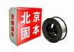 KB-191高碳高铬型耐磨堆焊焊丝批发价格