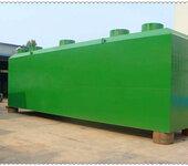 三門峽石材加工污水處理設備(裝置)