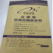 徐州路面病害修補材料廠家圖片