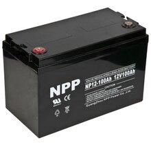 耐普蓄电池NPPNP12-10012V100AH耐普铅酸免维护蓄电池特价销售