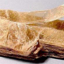 云母片單片透明云母片云母碎建筑材料云母片云母粉低價熱賣中圖片