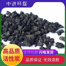 江西赣州大余新城工业园区污水处理药剂聚丙烯酰胺聚合氯化铝