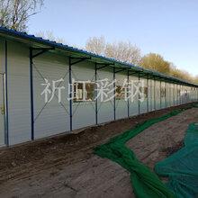 河北厂家搭建活动房邢台彩钢活动房供应商图片