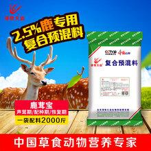 母鹿预混料鹿用精饲料的加工方法
