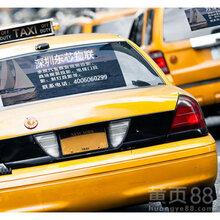 车后窗投影广告加盟