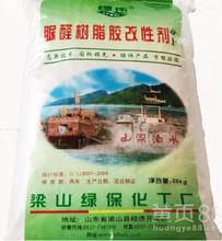 不用甲醛不用尿素兑水成胶达E0级环保树脂胶粉。全国热销板材用环保胶粉防水胶图片