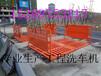 浙江杭州工地洗輪機建筑洗車機設備