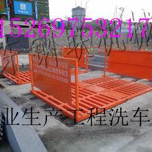 浙江杭州工地洗輪機建筑洗車機設備圖片
