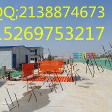 浙江台州标准工地洗车机价格图片