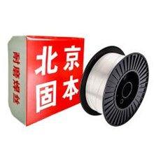 北京厂家直销旋耕刀耐磨堆焊药芯焊丝成型好不脱落