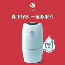 深圳安利平湖安利直营店平湖安利净水器换滤芯多少钱