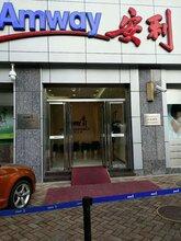 深圳龙华有安利店铺吗在哪龙华安利净水器多少钱