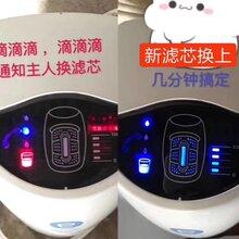 广州荔湾有安利店铺吗在哪荔湾安利净水器滤芯更换