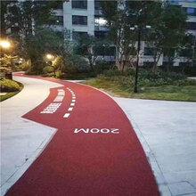 山东日照彩色防滑路面性能稳定材料环保图片