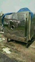 永腾出售各种二手沸腾干燥机图片