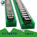 宁德销售高分子链条导轨耐磨链条导轨尼龙链条导轨