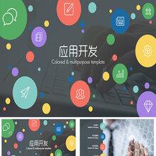 淘寶客花生日記系統APP源碼開發達令家松鼠拼拼類app開發火趣短視頻
