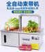 石家莊哪里賣無膠蔬菜捆扎機無膠蔬菜捆扎機廠家直銷
