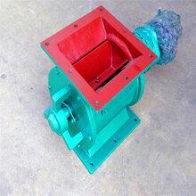 厂家直销木工用星型卸灰阀耐高温星型卸灰阀现货销售