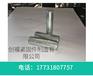 定做非標銷子鉚釘中間成型銷冷鐓異型件碳鋼Q235Q195