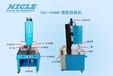 尼可超聲波焊接機-操作簡單