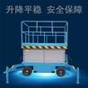 移动剪叉式升降机电动液压升降平台高空作业车