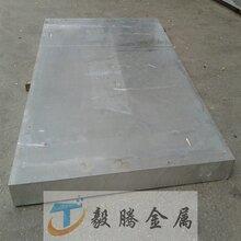 2024国标铝板铝板价格2024加硬铝板铝板性能图片