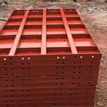 钢模∑ 板钢模板厂家钢模板生产厂家钢模板制造厂图片
