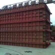 山东钢模板厂家生产各型号的钢模板质量好价格低欢迎咨询报价图片