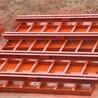 山东钢模板