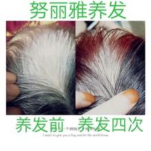 安康加盟植物养发馆加盟网欢迎来电咨询植物养发店图片