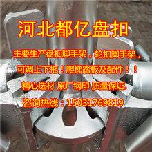 上海承插式盘扣脚手架规范图片