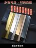 304黑钛金色装修不锈钢金属装饰线条u型槽背景墙收口卡扣包边压条