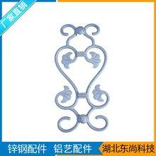 锌钢护栏铝配件护栏铝花装饰花阳台花图片
